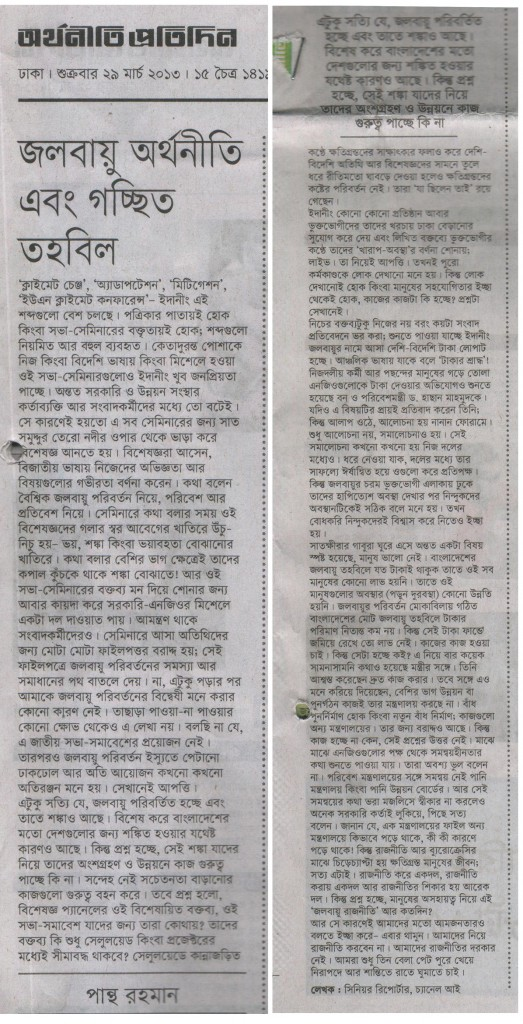 Scan copy of OP-ED
